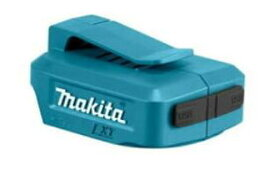 マキタ USB用アダプタ ADP05 14.4/18V用 スマートフォン、USB機器の充電に!