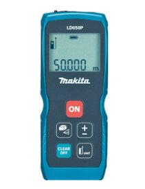 マキタ レーザー距離計 LD050P ソフトケース・ストラップ付