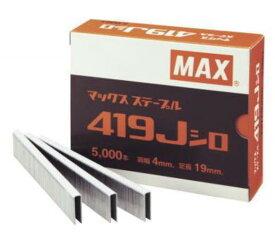 マックス 4Jステープル 419J 5箱×4