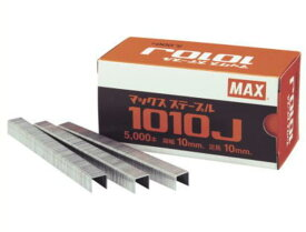 マックス 10Jステープル 1019J 20箱