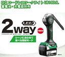 日立 コードレスワークライト UB18DJL 蓄電池・充電器別売