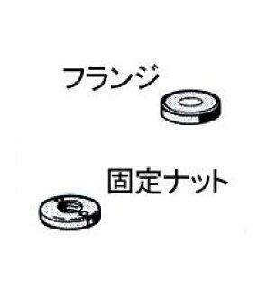 BOSCH博希钻石轮罩兼用法兰100mmφ用2605703029