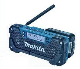 マキタ 充電式ラジオ MR052 10.8V