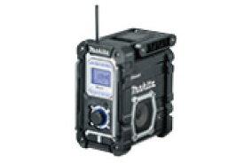 マキタ 充電式ラジオ MR108B 黒