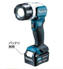 マキタ 充電式フラッシュライト 10.8V ML106バッテリ・充電器別売