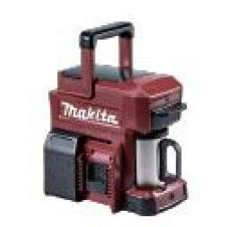 マキタ 充電式コーヒーメーカー CM501DZAR(オーセンティックレッド) 本体のみ