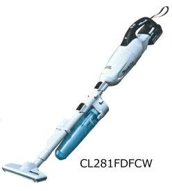 マキタ 18V充電式クリーナー CL281FDFCW (白) サイクロン付