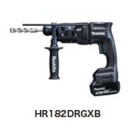 マキタ 18V充電式ハンマドリル HR182DRGXB (黒)