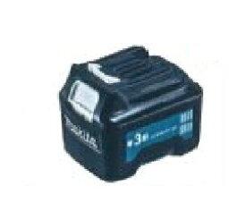 マキタ 単3形電池パック ADP09 A-68806 アウトレット品