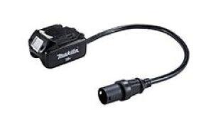 マキタ 18V用アダプタ A-69082ポータブル電源ユニットPDC01用