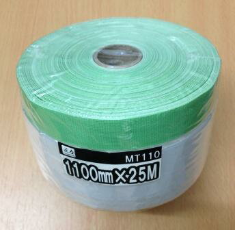 布コロナ 養生マスカーテープ 1100mmX25M 1巻