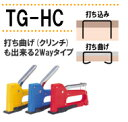 Light_use_tg-hc
