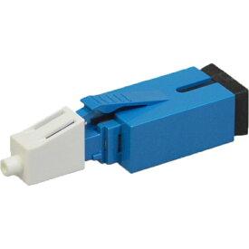 LC-SC変換プラグ SCコネクタをLCコネクタに変換するプラグ