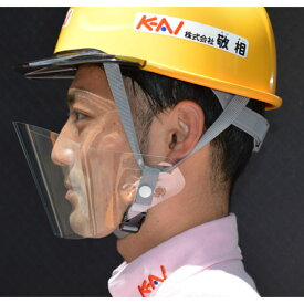 (株)敬相公式ショップ ヘルマスク110 プロ用50枚お得セット 飛沫 感染症対策 顔が見える 衛生的 KEIAI K-AI