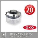 ●∞ OXO オクソー ステンレス ポップコンテナ スモールスクエア ミニ 保存容器 【ポイント20倍付け】