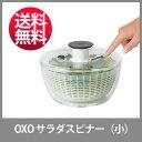 ●∞【最新モデル】 OXO オクソー クリアサラダスピナー 小 NY発 野菜水切り器 【国内正規ルート品】 11230500(Salad …