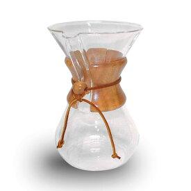 CHEMEX ケメックス コーヒーメーカー 6カップ用 #CM-6A 【キッチン おしゃれ インスタ映え 人気 ギフト プレゼントとして】