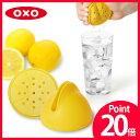 ●OXO オクソー レモンスクィーザー 11155900 【ポイント20倍付け】(動画有)