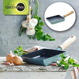 ●グリーンパン GREENPAN MAYFLOWER メイフラワー エッグパン CC001901-001 【IH対応】 セラミック フライパン 【キッチン おしゃれ インスタ映え 人気 ギフト プレゼントとして】