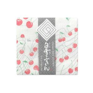 白雪ふきん 白雪友禅ふきん さくらんぼ (あか)約30×40cm はんかち 手拭い てぬぐい 手ぬぐい ハンカチ 【手作りマスクに 洗える ガーゼ 生地 マスク用 ウイルス対策 日本製 キッチン おしゃ