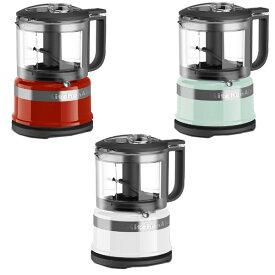 KitchenAid キッチンエイド ミニフードプロセッサー 3.5カップ 【キッチン おしゃれ インスタ映え 人気 ギフト プレゼントとして】