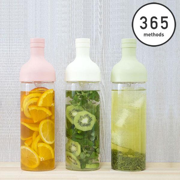 ●▼【ホワイト入荷待ち】 365 methods HARIO ハリオ フィルターインボトル 【キッチン おしゃれ インスタ映え 人気 ギフト プレゼントとして】