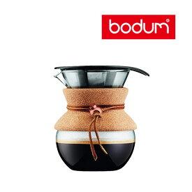 ● bodum ボダム POUR OVER プア オーバー ドリップ式 コーヒーメーカー 0.5L 11592-109GB 【キッチン おしゃれ インスタ映え 人気 ギフト プレゼントとして】