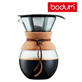 ●【送料無料】 bodum ボダム POUR OVER プア オーバー ドリップ式 コーヒーメーカー 1.0L 11571-109GB 【キッチン おしゃれ インスタ映え 人気 ギフト プレゼントとして】