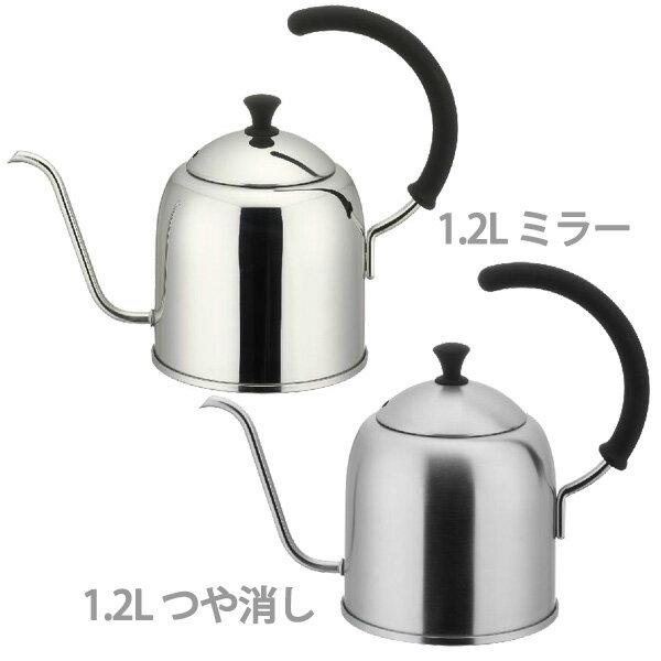 宮崎製作所 Miyacoffee ドリップケトル 1.2L 【キッチン おしゃれ インスタ映え 人気 ギフト プレゼントとして】