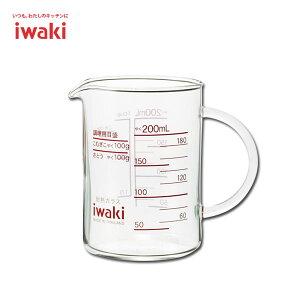 ■【10%OFF!】 iwaki イワキ レンジメジャーカップ200ml (MC200) 【キッチン おしゃれ インスタ映え 人気 ギフト プレゼントとして】