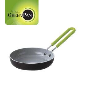 ● GREENPAN グリーンパン Mini ミニ フライパン ラウンド 12.7cm CC001018-001 【小さめ 軽い 軽量 かわいい オーブン対応 ガス セラミック 12センチ キッチン おしゃれ インスタ映え 人気 ギフト プレゼントとして】