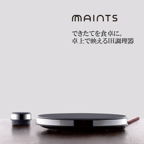 ■∞ IHクッキングヒーター MAINTS マインツ HOT TRIVET ホットトリベット ブラック MA-004【キッチン おしゃれ インスタ映え 人気 ギフト プレゼントとして】