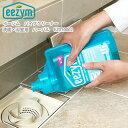 ● eezym イージム イーオクト パイプクリーナー 洗面・浴室用 ハーバル EZ010002【パイプ洗浄 洗剤 掃除 洗浄液 パイ…