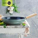 ● グリーンパン GREENPAN MAYFLOWER メイフラワー ウォックパン 28cm セラミック CC001904-001 【IH対応】【フライパ…