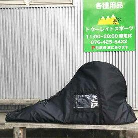 【丈夫でコンパクト オススメ】スノースクート シンプルキャリングケース【保管 車載 発送 梱包】