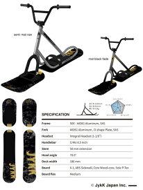 【2021 最新フリースタイル】スノースクート SNOWSCOOT ナナマルパーク 70park 【SAS】【組み立てキャリングケース発送】