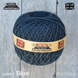 英国 NUTSCENE社(ナッツシーン)「麻ひも・MEDIUM BALL」カラー麻ひも<ブルー> ガーデニング 園芸 クラフト 編み物 ラッピングにも