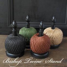 【英国 Creamore Mill】英国製 Bishop Twine Standカッター付き麻ひも スタンド色-Black(クラシック アンティーク カントリースタイル)【ガーデニングの名品達】
