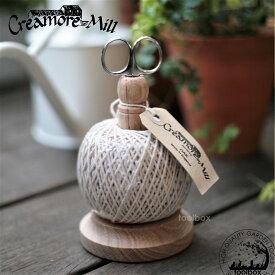 【英国 Creamore Mill クレモアミル ストリングタイディ はさみ付き】イギリス製(コットン紐 オーク材 樫スタンド)