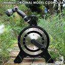 アルミホースリール販売実績4500台【オリジナルデザイン ホースリール COSMO-3A コスモ3A ブラック シルバー レッド…