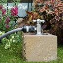 ホースリール専用水栓柱 「Stone Tap」(ストーン タップ)