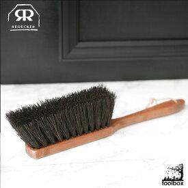 【REDECKER レデッカー 馬毛ハンドブラシ Hand-brush】おしゃれ コンパクト 室内 屋外 ハンドブラシ箒 ホウキ 掃除用具 掃除 ドイツ製 ハンドメイド