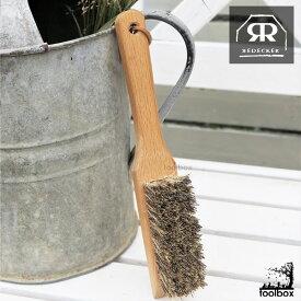 【REDECKERレデッカー ガーデンツール ブラシ「Garden tool brush」おしゃれ コンパクト 屋外 ハンドブラシ 掃除用具 道具掃除