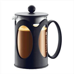 ボダム フレンチプレスコーヒーメーカー[10685−01 ケニヤ][8-0873-0303] PBD3304