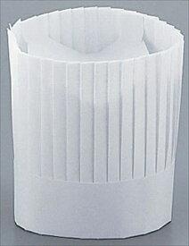 MATFER マトファ シェフハット(紙製10枚入) 760301(H22.5) SHT01 [7-1410-0901]