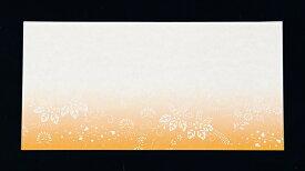アーテック ミニおてもとまっと華かすみ(100枚入) 花鳥 MOK−02 QOT1501 [7-2089-1301]