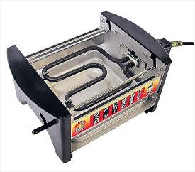 家庭用 焼き鳥焼き器 NEWやきとり屋台[MYS−600][8-0979-1001] DYK7301