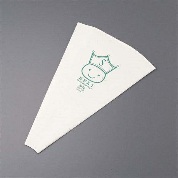 せき製袋 カプリ専用絞り袋 S−18 No.6-0920-1302 WSB6602