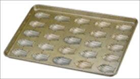 千代田金属工業 シリコン加工 貝型マドレーヌ型天板 (25ヶ取) WTV16 [7-1036-0501]
