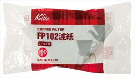 カリタ カリタ コーヒーフィルター(100枚入) FP−102ロシ FKCG202 [7-0851-0402]